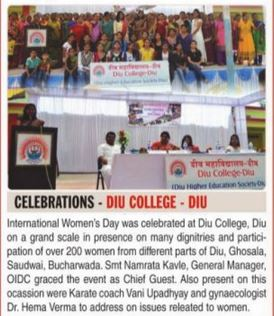 The Indian Express   Diu College