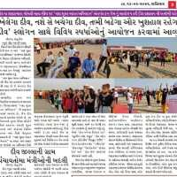Press Note on: Work done by NSS Volunteers on નાશા મુક્ત ભારત